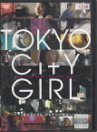 TOKYO CITY GIRL 武田梨奈/青山美郷 【中古DVD/レンタル落ち/送料無料】