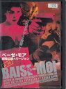 中古DVD レンタルアップrb14313ベーゼ・モア劇場公開バージョンラファエラ・アンダーソン