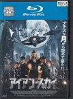 アイアン・スカイ ユリア・ディーツェ【中古ブルーレイ Blu-ray/レンタル落ち/送料無料】