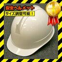 【送料無料】【防災用軽作業帽】【防災ヘルメット 子供用】防災...