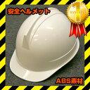 【1001円ポッキリ】★【防災用軽作業帽】防災ヘルメット/安...