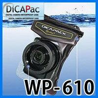【手持ちのカメラが水中カメラに!防水カメラケース、防水ケース、防水カメラ、防塵、防水、使...
