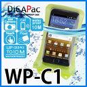 【水遊びグッズ】 【WP-C1】【5inch以下 ギャラクシーS & iphone6 対応】使い捨て 水中カメラ、ディカパック、水中カメラ 使い捨て、デジカメ 防水ケース、防水ケース、防水カメラケース、デジタルカメラ 防水ケース、DICAPACα、DICAPAC、ディカパックアルファ,dicapac