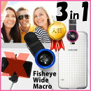 SELFCAMERALENS【3in1】◆3WAYレンズキット
