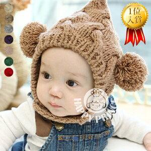 67fd1f622c41d ボンボン付きエルフニット帽子☆幼児帽子 キッズ、kids、 子供 帽子 男の子、女の子、子供 帽子☆ニット帽子