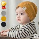 【 knit wits】ニットウィッツ 手編み ニット帽子 ねずみのミミ ウィンター/ミトン キッズ インポート アウトレット