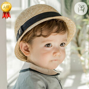 【夏帽子特価♪】【あす楽】【送料無料】麦わら帽子 赤ちゃん 帽子 春 夏 女の子 男の子 ベビー帽子 子供帽子 キッズ麦わら帽子 顎ひも付き
