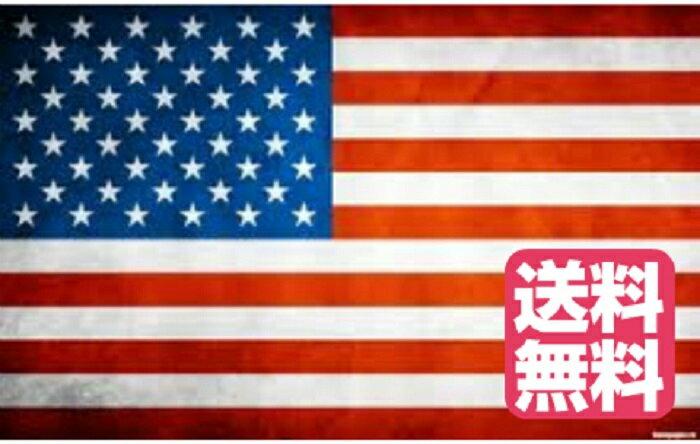 アメリカ国旗 フラッグ 4号 サイズ 150×90cm