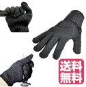 防刃手袋(防刃グローブ)高強度ポリエチレン繊維とステンレスワ...