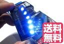 青光 で 撃退 ブルー 6 LED スキャン セキュリティライト ソ...