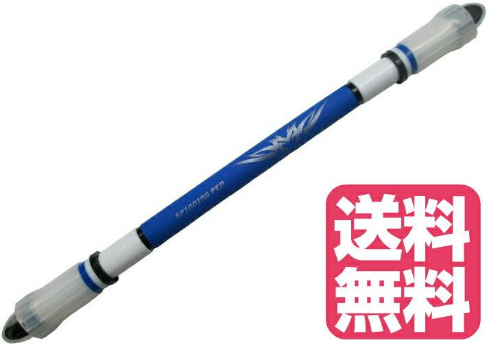 ペン回し用ペン 筆記兼用 カラーバリエーションおしゃれペン回し カラフルペン回し