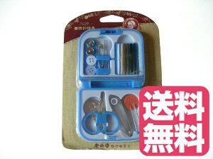 携帯用 小型裁縫道具7点セット 便利な裁縫セット