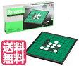 マグネットリバーシ 定番テーブルゲーム コンパクト収納オセロ