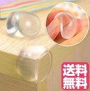 透明 柱の角 コーナーガード 子供用テーブル コーナー プロテクター 赤ちゃん 安全デスクコーナー 粘着...
