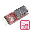 リポバッテリーチェッカー 簡単チェッカー 電池の電圧測定 サバゲー ドローン ミニドローン