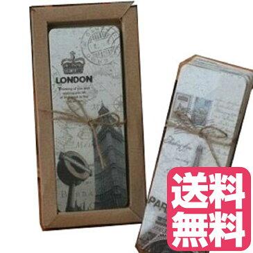 送料無料 オシャレな 読書家さんに アンティーク風 エッフェル塔他 世界の名所 ブックマーク 30枚セット ステキな しおりセット セピア色 復古スタイル レトロ系 ロンドン クラシック Classic 西洋 西欧 欧米 外国 栞 紙製Bookmark