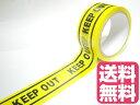 KEEP OUTバリケードテープ 50m 工事現場 荷造り 場所取りの確保に 長さ50m 幅4.5cm バリケードkeepoutテープ コスプレ 場所取り 立入禁止 パッキング 粘着テープ 粘着タイプ ブラック イエロー 英語 黄色 黒 仮装 ハロウィン ゴシック体