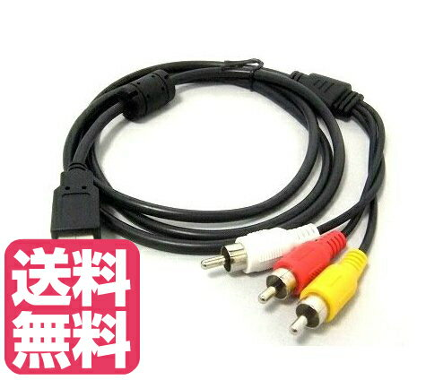 送料無料 USB AV 3RCAケーブル コンポーネント オス テレビ ビデオ端子 家電&カメラ アクセサリ・サプライ AVアクセサリ ケーブル USB 3RCAケーブル コンポーネントケーブル 変換ケーブル AVケーブル