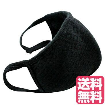 黒マスク・布マスク 1枚 黒マスク 綿 フリーサイズ 活性炭入り 個別包装 ブラック 活性炭入り立体マスク 花粉 ウイルス PM2.5 ハウスダスト シャットアウト 通気性 活性炭入り三層構造 3D立体加工 高機能 高品質 女性のすっぴん隠し だてマスク
