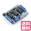 送料無料 L293D モーター ドライブ シールドFor Arduino Duemilanove Mega UNO R3 AVR ATMEL L293D モータ ドライバー拡張ボード 基板モーター モータ制御シールド 工作 実験用 鉄道模型用にも
