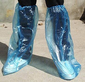 送料無料 使い捨て 防水 ビニールシューズカバー(靴カバー)10足 ロング 遠足行事 旅行 キャンプ 用途色々 青 透明