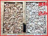 桜色(ピンク色)鮮やかな色で、お庭や玄関先を明るく染められます砕石5分(15mm〜18mm)20Kg