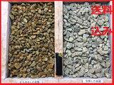 茶色(褐色・キャラメル)の砕石で洒落が効く庭園へ、砕石5分(15mm〜18mm)20Kg