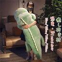 【サイズ有70cm/90cm/110cm/130cm】癒し抱き枕 妊婦 洗濯 大きい 女性 恐竜 キッズ 女の子 横向き寝 枕 大きい 洗える かわいい だきまくら プレゼント クリスマスプレゼント ギフト春秋 女の子 洗えるdd101l6l6l6