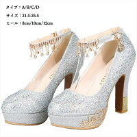 美脚パンプスブライダルシューズ大きいサイズウェディング靴ハイヒールローヒールウェディングドレスに欠かせない結婚式発表会2次会シルバーdi149n1n1l6/代引不可02P09Jul16