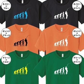 【釣り】人類の進化ドライTシャツキッズ&ノーマルサイズ[ギフト贈り物プレゼント]メンズレディーススポーツアスリート部活Tシャツクラブ同好会サークル速乾吸汗ドライメッシュUVカットおもしろTシャツ面白Tシャツ面白いTシャツ