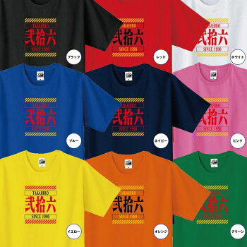 【人気アイテム】EVA警報模様風バースディTシャツS〜XLサイズ[誕生日プレゼント・ギフト・贈り物]エヴァンゲリオンEVANGERION誕生日Tシャツ誕生祝いtシャツ誕生祝Tシャツお誕生日オリジナル贈り物お祝い誕生日恋人親子夫婦