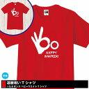 ハッピー還暦 60 還暦祝い TシャツS〜XLサイズ 男性 ...
