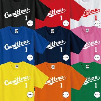 【面白】神ってるTシャツジュニア、S〜XLサイズ[ギフト贈り物プレゼント]神ってるTシャツメンズレディースtシャツ流行語広島東洋カープ鈴木誠也神Tシャツ神Tシャツ宴会野球WBCギャグパロディTシャツおもしろTシャツ面白Tシャツ面白いTシャツ