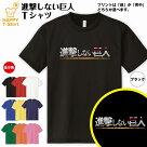 https://image.rakuten.co.jp/happytshirt/cabinet/05066227/06897016/imgrc0081803837.jpg