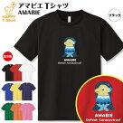 AMABIEアマビエドライTシャツ SMLXL3L4Lティーシャツティシャツtシャツ半袖部屋着ルームウエアSTAYHOMEすていほーむ対策自宅待機自粛ギフトペア家族親子疫病退散あまびえアマビエ面白TシャツおもしろtシャツネタTシャツ