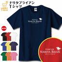 【競馬 tシャツ】ナリタブライアン Tシャツ3L・4L メンズ レディース 男性 女性 ギフト プレ ...