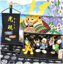 送料無料!☆☆五月人形☆ディズニーランド☆2015男の子の節...