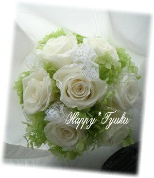 ピュアホワイトHAPPY*WEDDING☆ラウンドブーケ♪