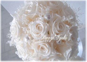 ピュアホワイトHAPPY*WEDDING☆ラウンドブーケ