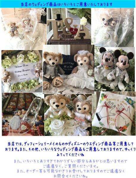 ミッキー&ミニーのふわふわのかわいいリングピロークッション♪WHITE☆ディズニー好きにぴったり☆ウエディング☆結婚式☆パリ★