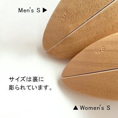 ラバーシューストレッチャー痛い靴にポイント5倍+300円クーポン05P19Jun15