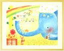 子供向け絵画アート 「おはようってはじまる日常」■Sサイズ・ポエム■ 額入り絵画 玄関 リビング 部屋 子...