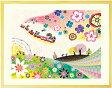 シルエットアート 絵画インテリア 「明日へのおくりもの」■LLサイズ・ポエム付■壁掛け 絵画 額入り 影絵風 玄関 リビングに飾る絵画 部屋 店舗 影絵風 かわいい 幸せの花 大きいサイズ 和みアート 壁飾り 詩画 ポエムカード付き 感謝の絵 壁
