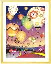 夜景 絵 シルエットアート「どこまでも どこまでも(ナイト)」■Mサイズ・ポエム付■ 絵画 夜空 影絵風 家に飾る絵画 壁掛け絵 玄関 アートポスター 額付き 額入り リビング 部屋 寝室 かわいい絵画 空の風景画 熱気球 額絵 なごみ 【あす楽対応】