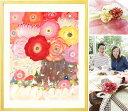 結婚祝い 結婚記念日 絵画アート♪「重ねゆく日々」■名前入れ可・Lサイ...