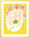 絵画 インテリア アート「星のこども」■Lサイズ・ポエム付■ 黄色の絵画 額入り 玄関 壁掛け リビ ...