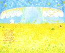 絵画 黄色 花の絵 「KIBOU〜希望〜」■Sサイズ・ポエム■ 花畑 玄関 インテリア雑貨 風水 金運 置物 トイレ おすすめ おしゃれ 壁掛け 絵 アートポスター 花 北欧 元気になる プレゼント 出産内祝い 名入れ お見舞い 品物 癒し 額入り 部屋