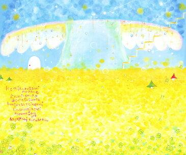花 絵画 黄色 「KIBOU〜希望〜」■Mサイズ・ポエム■ 花の絵 おしゃれ 壁掛け 絵 風水 絵画 玄関に飾る絵画 おすすめ インテリア 雑貨 リビング 壁飾り アートポスター 北欧 額入り 店舗 品物 成人式 プレゼント 親 お祝い 名入れ 新築内祝い お返し 菜の花畑 風景画 人気