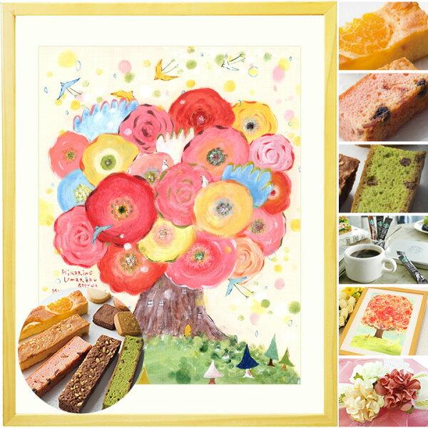 プレゼント幸せアート&焼き菓子セットスタバコーヒー母の日ギフト花とスイーツ母の日スイーツ花セット2021誕生日プレゼント母母親お