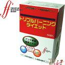 味の素 アミノバイタル ゼリー ガッツギア マスカット味250g×6個セット[アミノバイタル ゼリー飲料] (毎)